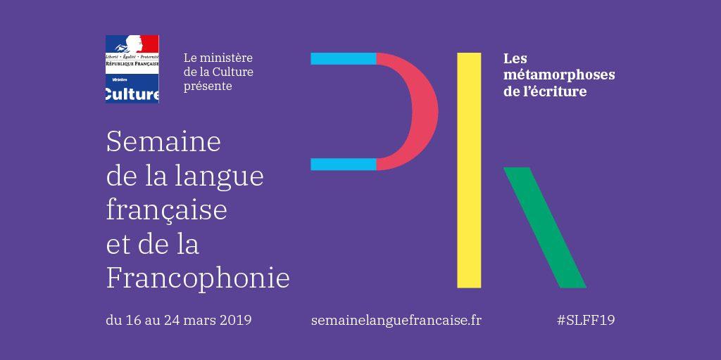 Concurso de Caligramas en Francés 1